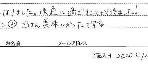 "<span class=""title"">お客様の声 No.3</span>"